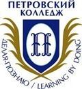 Петровский колледж в Петербурге