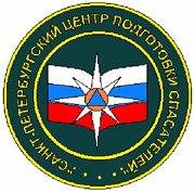 Пожарно-спасательный колледж «Санкт-Петербургский центр подготовки спасателей» в Петербурге