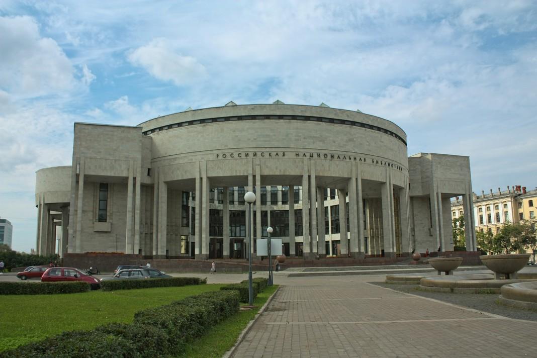 Национальная библиотека России