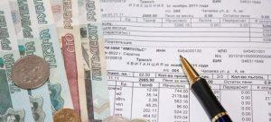 Как оформить субсидию на жилье: новое в законодательстве