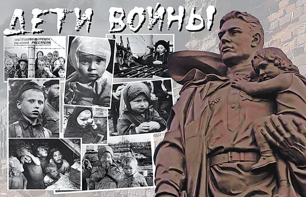 """Программа """"Дети войны"""": изменения в законодательстве"""