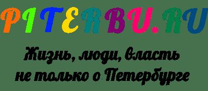 Все о Петербурге, льготах и субсидиях в России и Питере