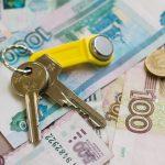 Субсидии на приобретение жилья - правила и программы