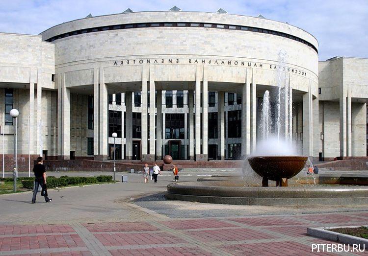 Экскурсия по Петербургу №15: Аничков мост – Александринский театр – Российская национальная библиотека