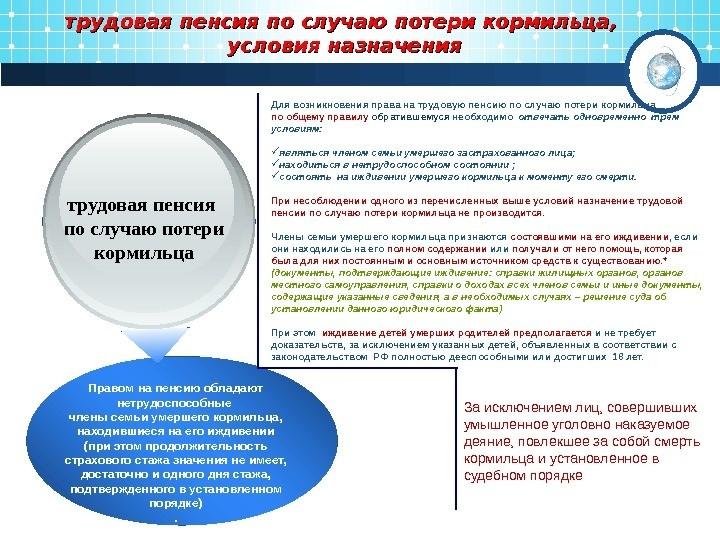 Какие документы может заверять отдел кадров