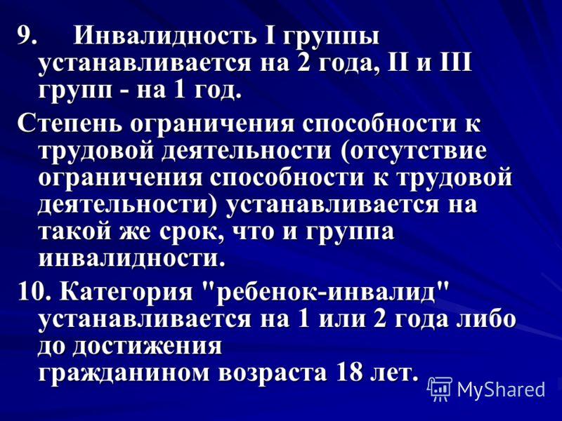 Постановление о пени по 44 фз 2019