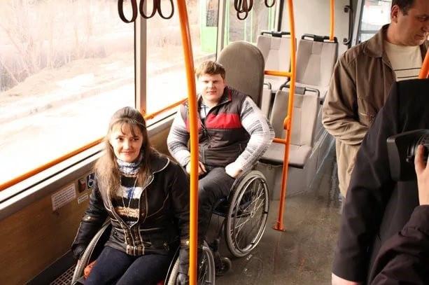 Социальные льготы для инвалидов 2 группы: кто имеет право
