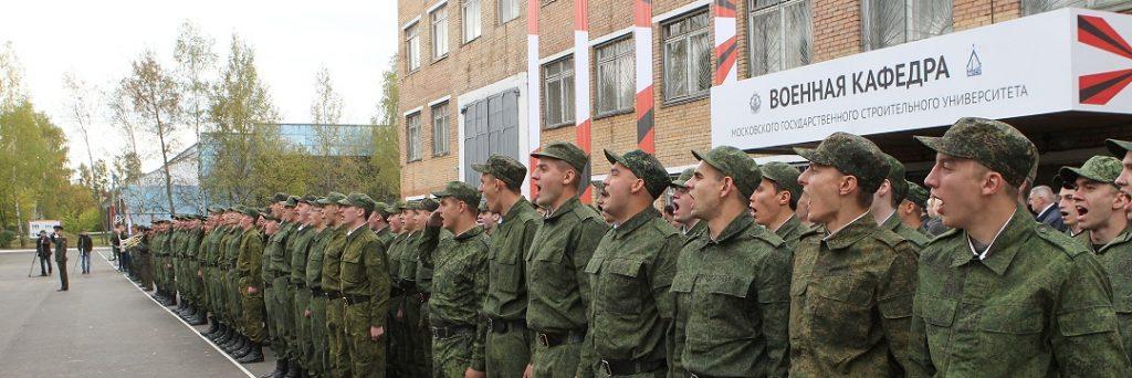 Вузы Петербурга с военной кафедрой