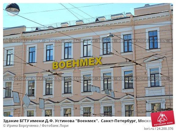 Куда легче поступить в Петербурге? Минимальные баллы в ВУЗах СПб
