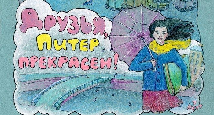 7 преимуществ жизни в Петербурге: достоинства жизни в Санкт-Петербурге