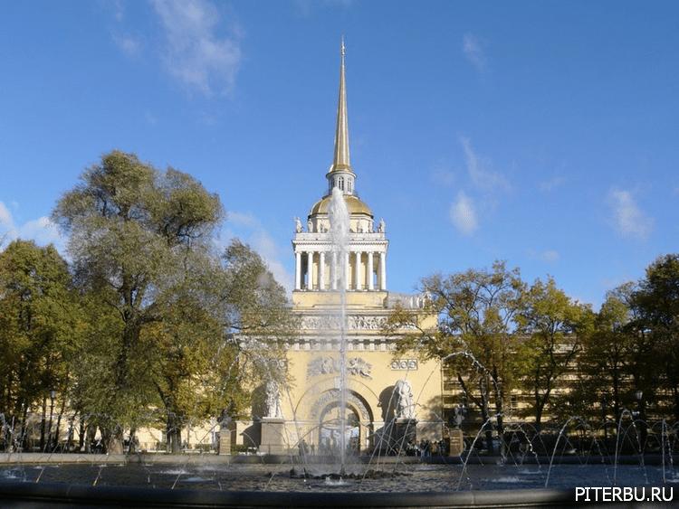 Экскурсия по Петербургу №4: Адмиралтейство – Военно-морской музей