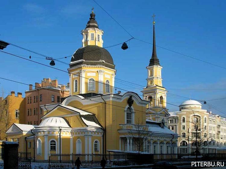 Экскурсия по Петербургу №17: Церковь Симеона и Анны – Цирк – Собор Воскресения Христова