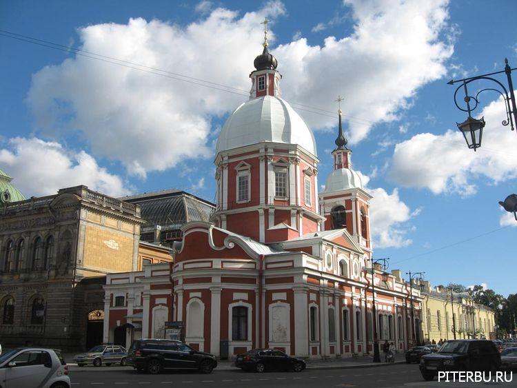 Экскурсия по Петербургу №6: Соляной городок – Музей обороны Ленинграда – Церковь Святого Пантелеимона