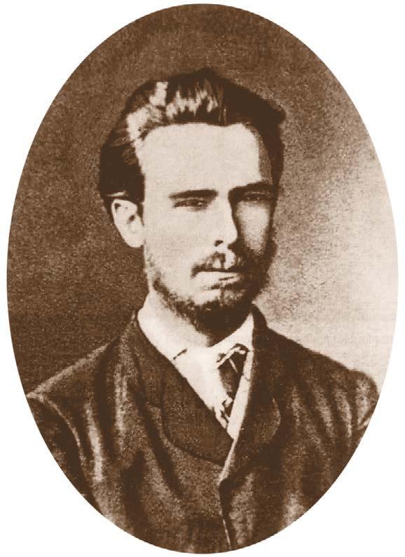 Портрет Сергея Геннадиевича Нечаева (1847–1882