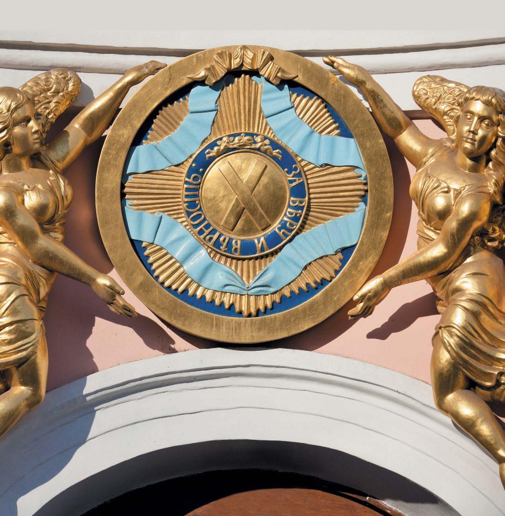 В 1797 г. Андреевский собор стал храмом ордена Святого Андрея Первозванного