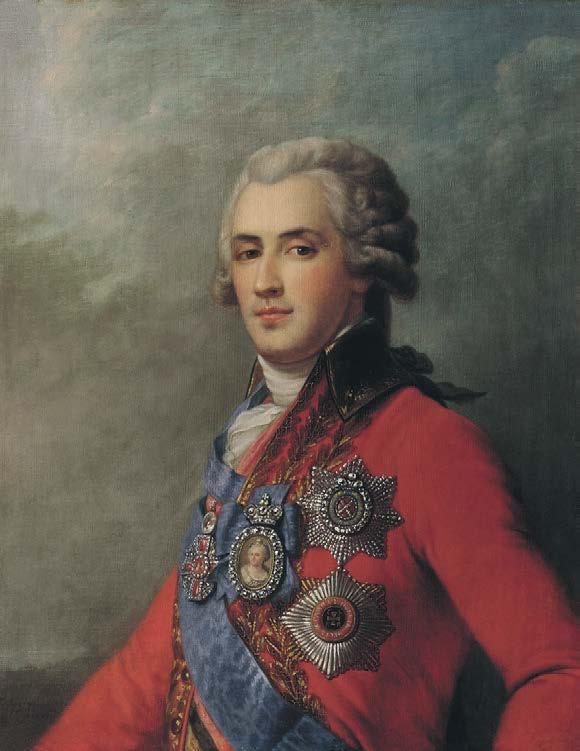 Портрет Платона Александровича Зубова. Иван Егорович Эггинк. XIX в.
