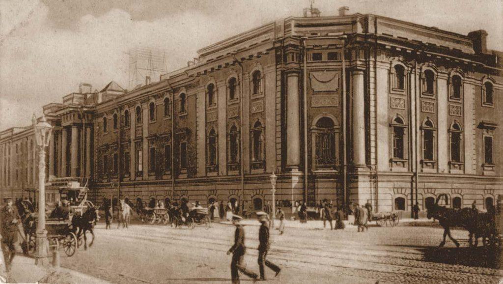 Здание Окружного суда. Почтовая открытка. 1900-е