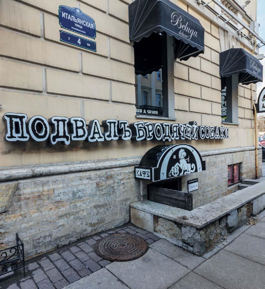На волне интереса к Серебряному веку кафе «Бродячая собака» было вновь открыто в 2001 г.