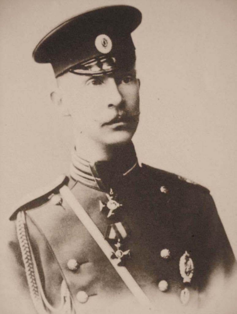 Великий князь Дмитрий Константинович, последний владелец дворца