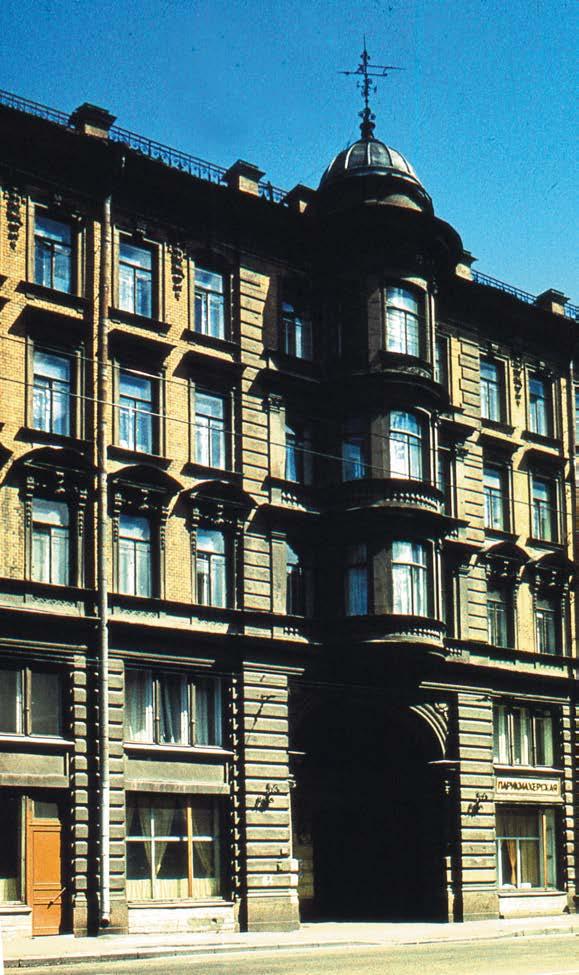 Последний адрес, по которому проживал Григорий Распутин, — улица Гороховая, дом 64, квартира 20
