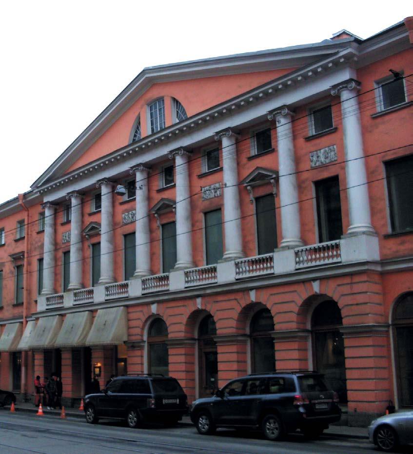 Дом с четырьмя колоннадами на улице Садовая, 12