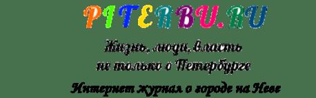 Все о Петербурге: климат, экскурсии, учёба, интересные места
