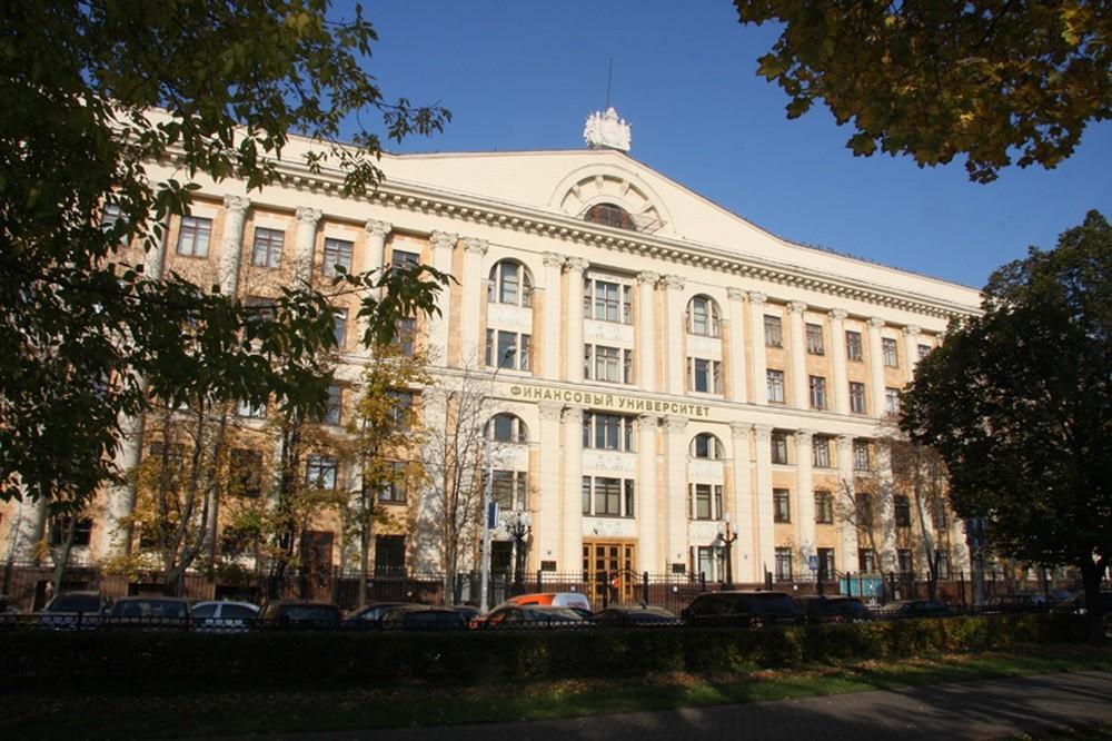 Филиал Финансового Университета в Санкт-Петербурге: справка о ВУЗе