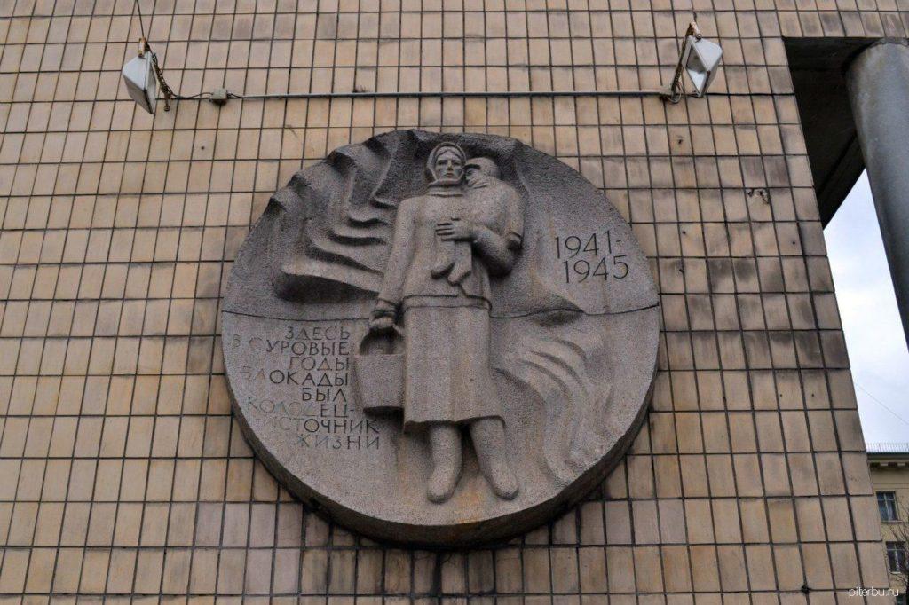Памятный знак энергетикам-блокадникам в Петербурге на территории электростанции № 2 (Новгородская ул., 9-11)
