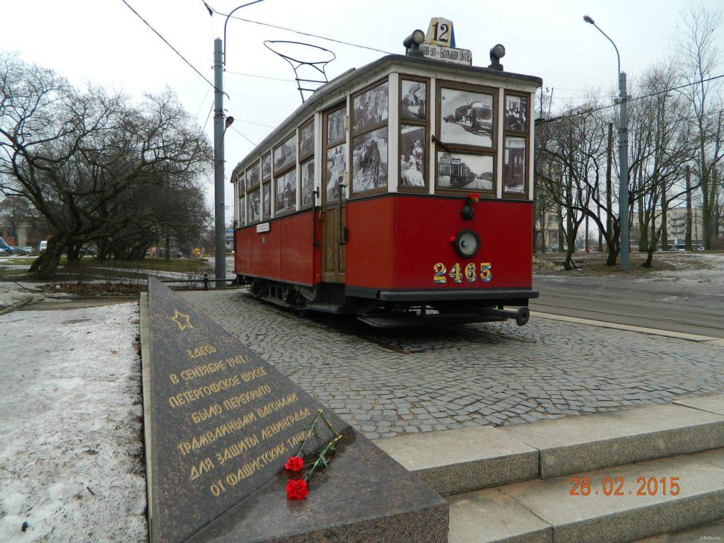 Памятник «Блокадный трамвай» на пр. Стачек в Петербурге