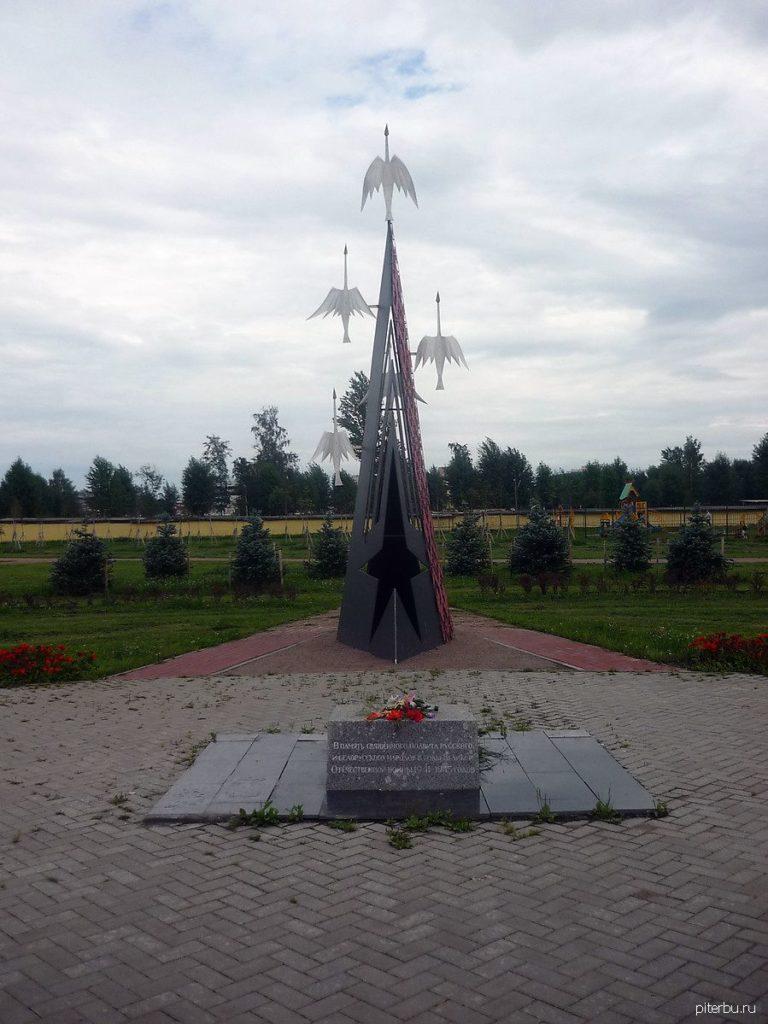 Памятный знак «В память священного подвига русского и белорусского народов в годы ВОВ 1941 - 1945 годов» на Дальневосточном пр.