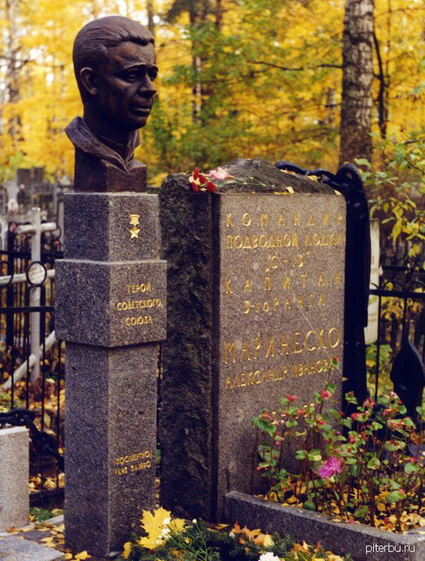 Надгробие А.И. Маринеско на Богословском кладбище в Петербурге
