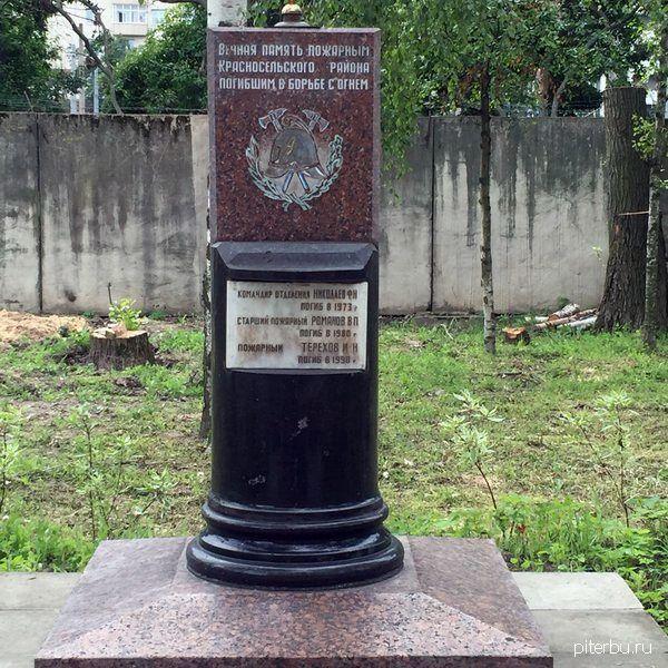 Памятник мужеству пожарных на территории 35 пожарной части в Петербурге (ул. Партизана Германа 29)