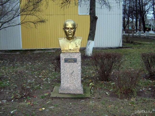 Бюст А. М. Авдохина в Петербурге