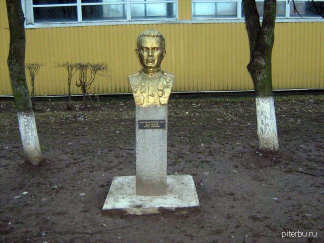 Бюст М.Н. Дегтярева в Петербурге