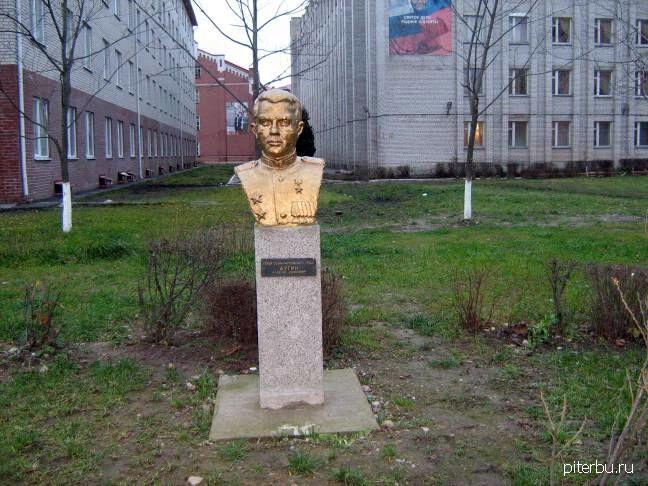 Бюст А.С. Дугина в Петербурге