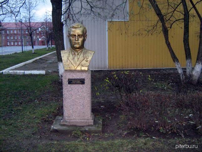 Бюст Г.И. Когатько в Петербурге