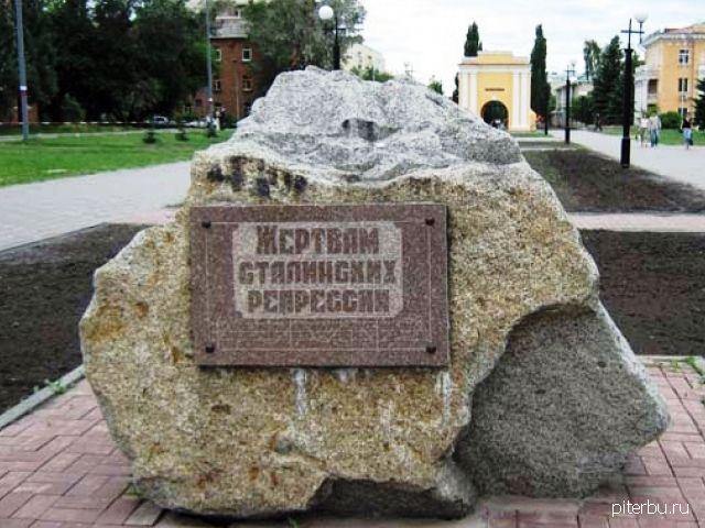 Памятник погибшим норвежцам во время сталинского террора в Петербурге