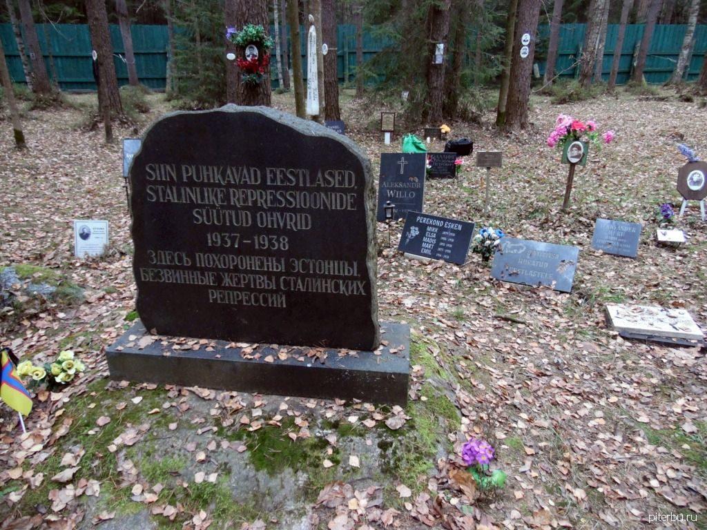 Памятник погибшим эстонцам в Петербурге