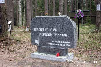 Памятник сотрудникам «Ленэнерго» в Петербурге