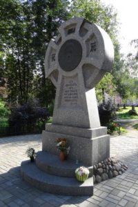 Памятник «За веру Христову пострадавшим» в Петербурге в Александро-Невской лавре