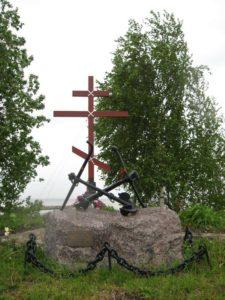 Мемориал «Холм Славы» в Петербурге на Петергофском шоссе