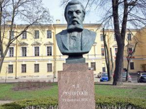 Бюст М.П.Мусоргского в Петербурге на Лермонтовском проспекте