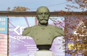 Бюст А.Д.Бутовского в Петербурге на стадионе им. С.М.Кирова