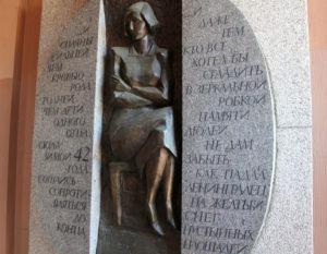 Пристроенный памятный знак О.Ф.Берггольц в Петербурге на Итальянской улице