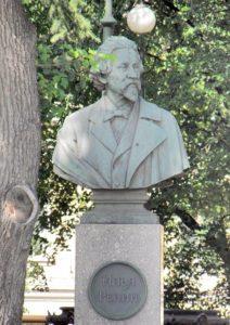 Бюст И.Е.Репина в Петербурге в Румянцевском саду