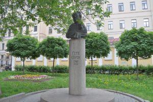 Бюст И.В.Гете в Петербурге на Невском проспекте