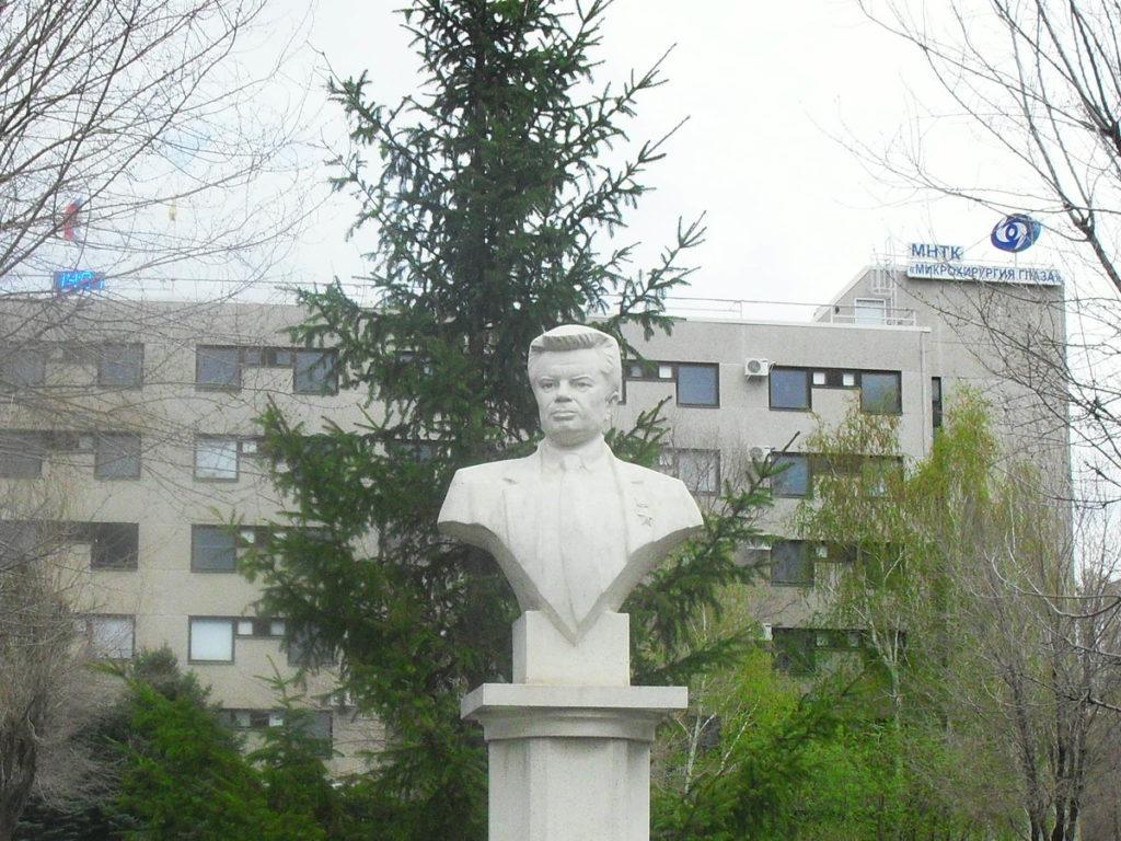 Бюст С.Н.Федорова. в Петербурге