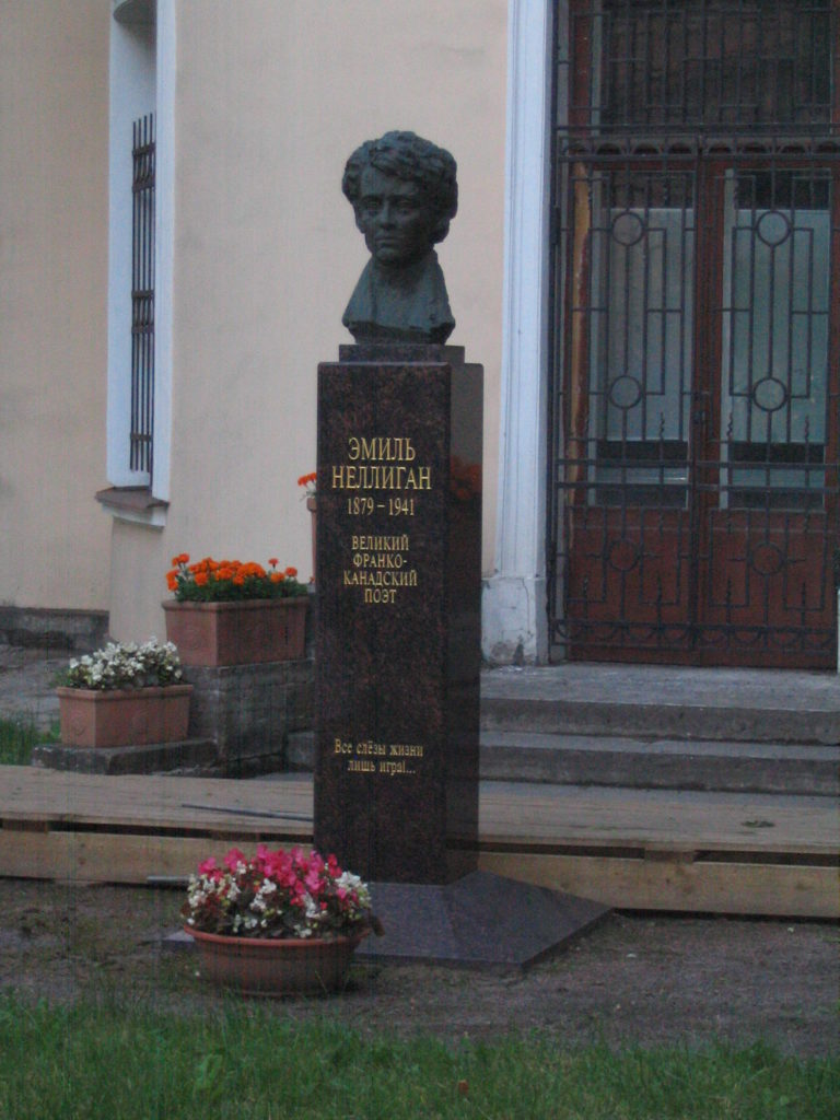 Бюст Э.Неллигана в Петербурге