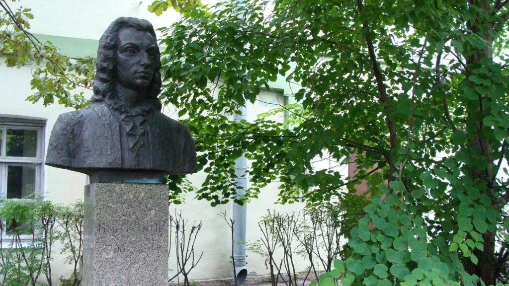 Бюст А.Д.Кантемира в Петербурге
