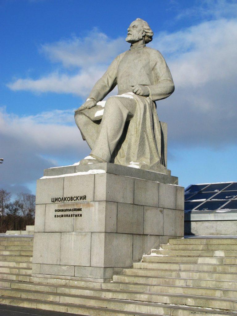 Памятник К.Э.Циолковскому в Петербурге